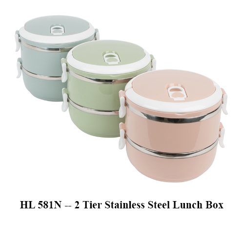 HL 581N — 2 Tier Stainless Steel Lunch Box