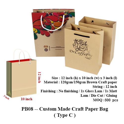 PB08 — Custom Made Craft Paper Bag (Type C)