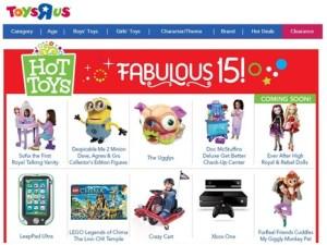 Toys R Us Fabulous 15