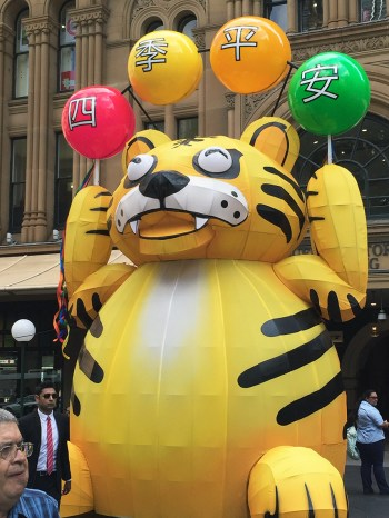 chinese new year sydney 2016