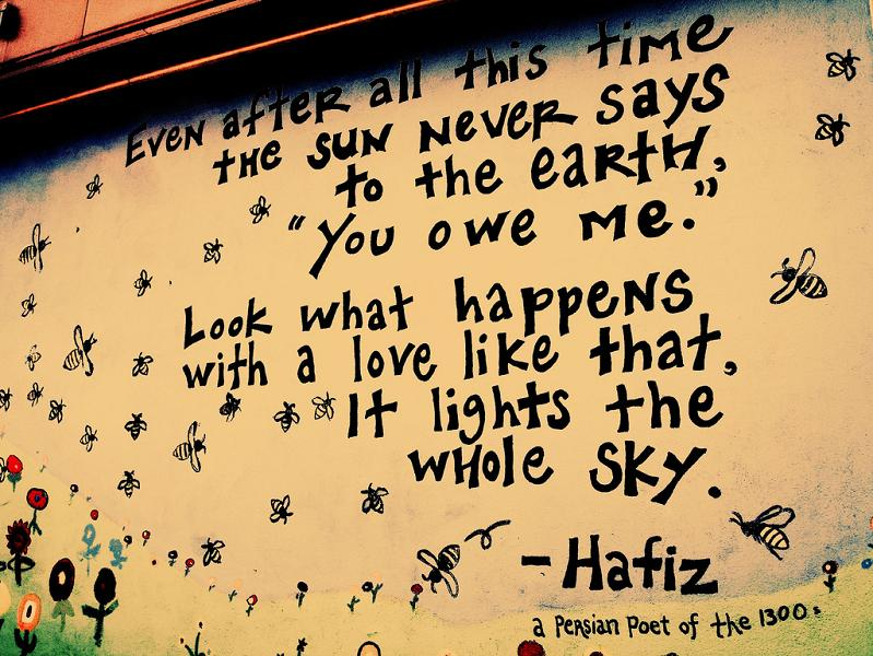 hafiz-inspirational-quote-graffiti-street-art