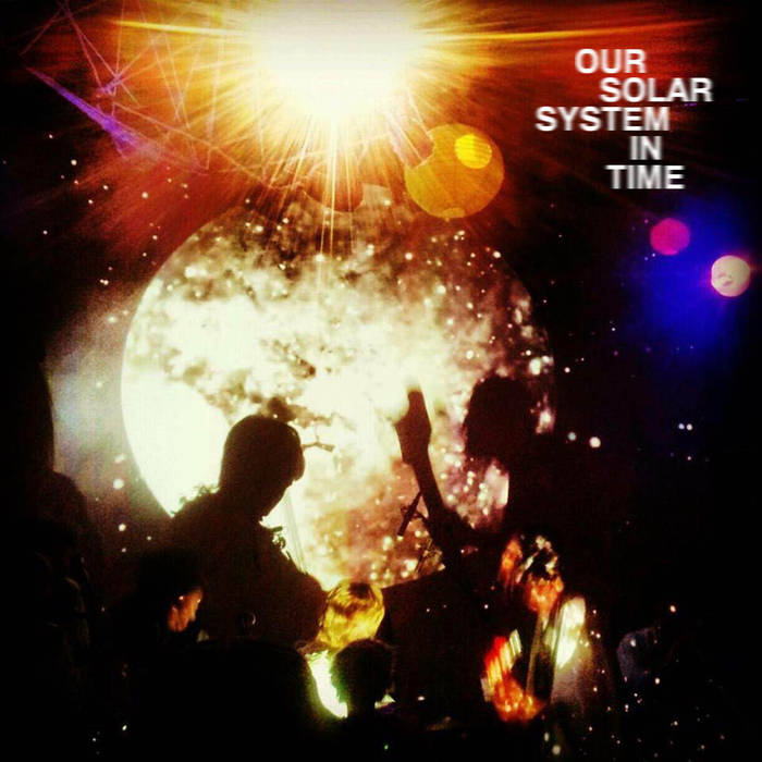 Our Solar System - In the Beginning of Time