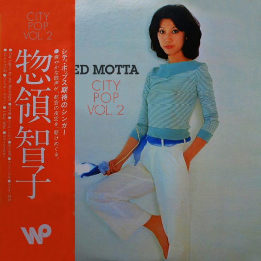 Ed Motta City-Pop-Vol.-2