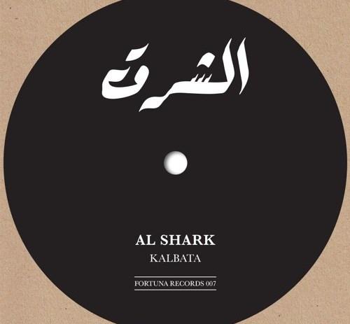 Kalbata - Al Shark (Part 2)
