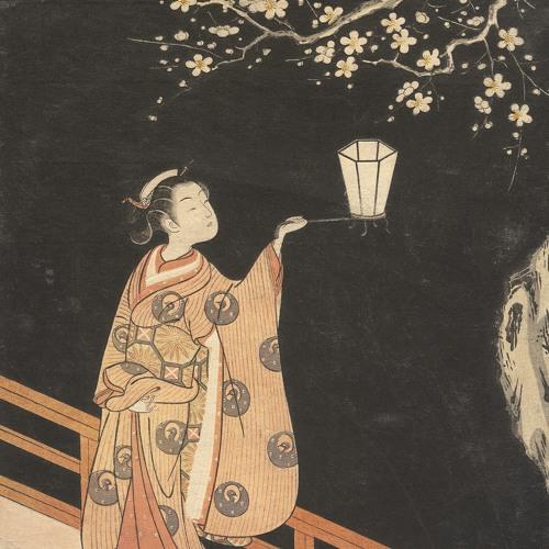 Hiroshima-based artist Meitei announces debut album, Komachi.