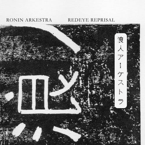 Ronin Arkestra - First Meeting EP.