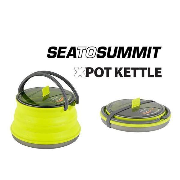 Sea To Summit X Pot Kettle 1.3L Lime