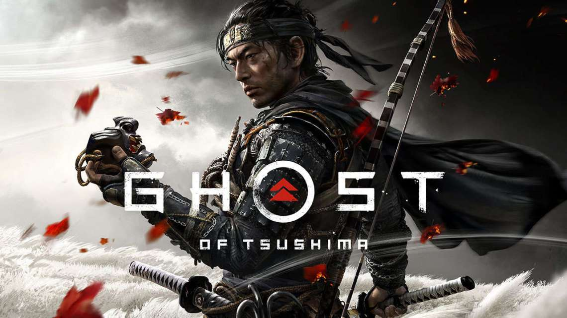 ghost of tsushima rating
