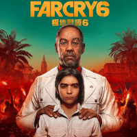 Far Cry 6 Details Leaked, Features Giancarlo Esposito; Free PS4 to PS5 Upgrade Confirmed
