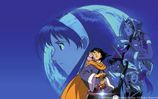 Lunar: Eternal Blue