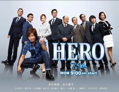 日劇HERO2(律政英雄2)線上看 索引 HERO2 index | Love-TV-Show 日本電視劇