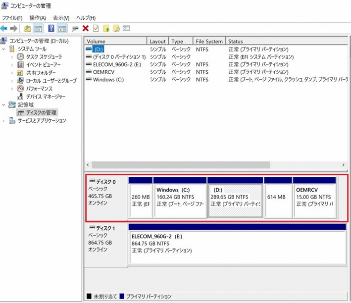 CF-MX5 SSD交換-22