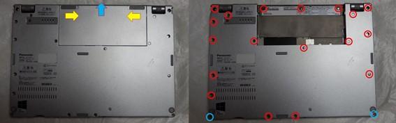 CF-MX5 SSD交換-9
