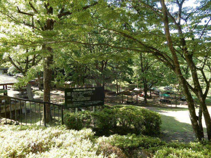 県立七沢森林公園バーベキュー場
