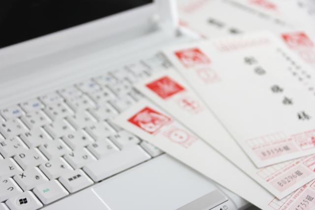 パソコンで年賀状を作る画像
