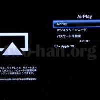 AppleTV-MD199J-3-5-2/AirPlay2