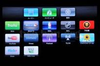 AppleTV-MD199J-1-4-1/MLB.TV1