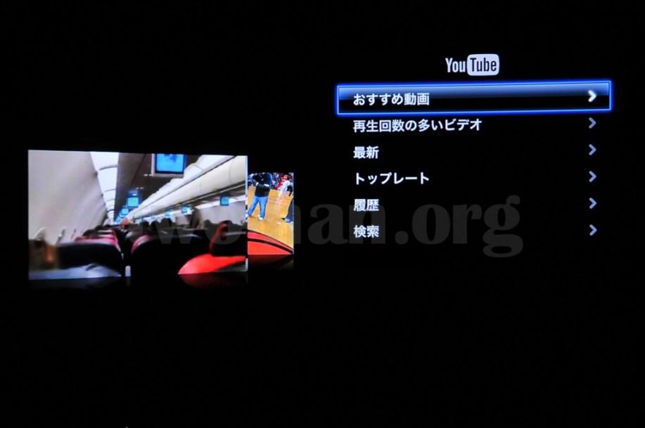 AppleTV-MD199J-1-6-2/Youtube2
