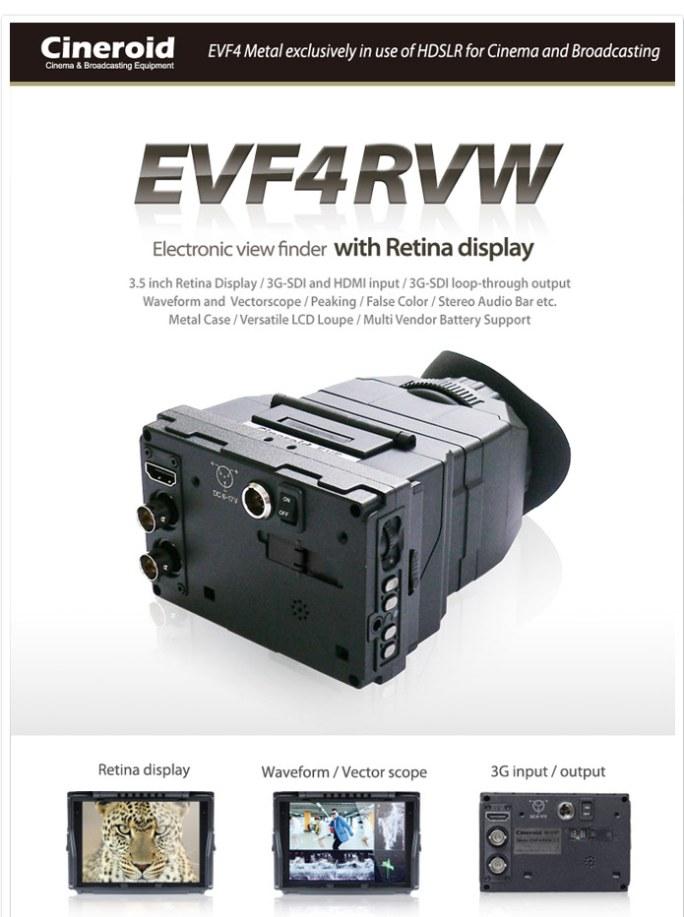 Cineroid EVF4RVW Retina EVF Monitor