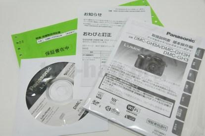 Panasonic_LUMIX_DMC-GH3-3/開封の儀12
