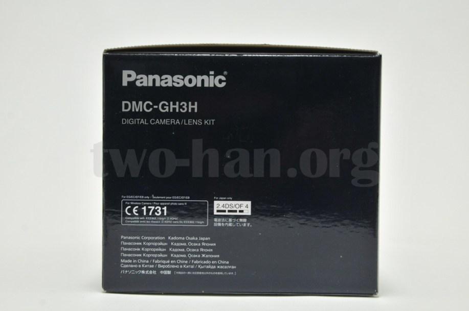 Panasonic_LUMIX_DMC-GH3-3/開封の儀5