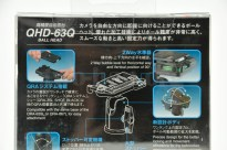Velbon 自由雲台 クイックシュー装備 QHD-63Q/パッケージ裏上