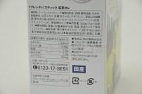 芳醇ロイヤルミルクティー「ブレンディ・スティック・紅茶オレ」!各種情報!
