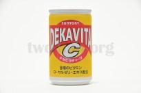 デカビタC/缶1