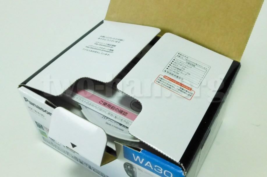 Panasonic HX-WA30・フタを開けると...。