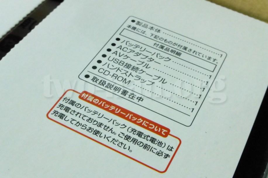 Panasonic HX-WA30・バッテリーは充電されていません...。(>_
