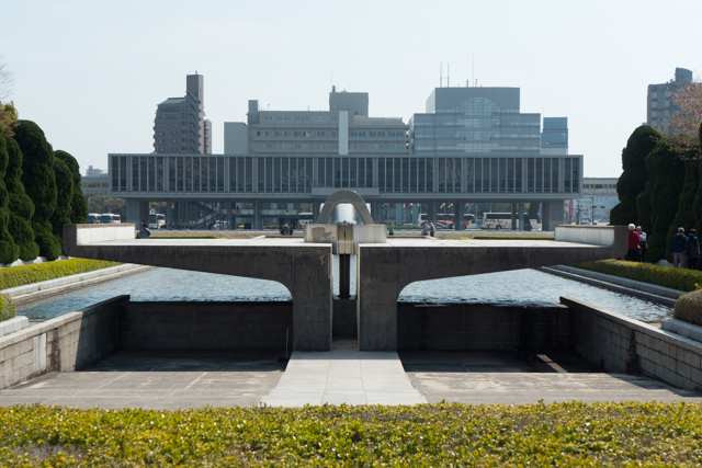 The view toward the south from the Memorial Cenotaph in Hiroshima Peace Memorial Park.