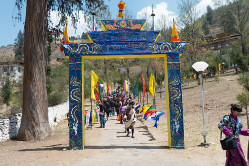 We happened to arrive in Paro during one of the national festival days, so we decided to attend.