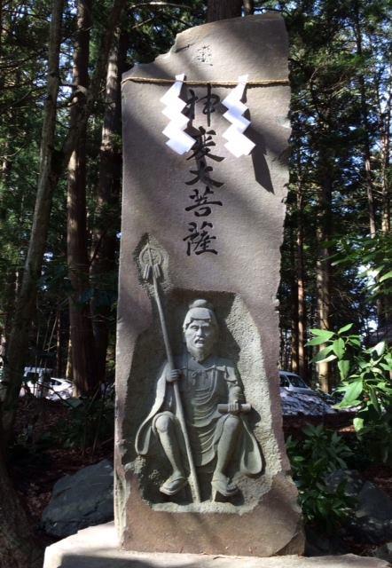 Guardian of Mt Fuji
