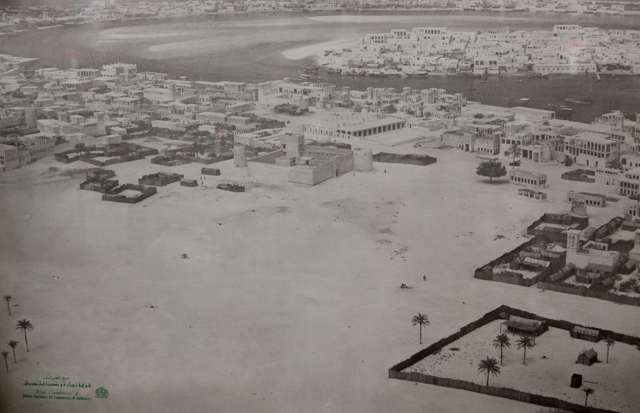 Dubai in the 1960s.