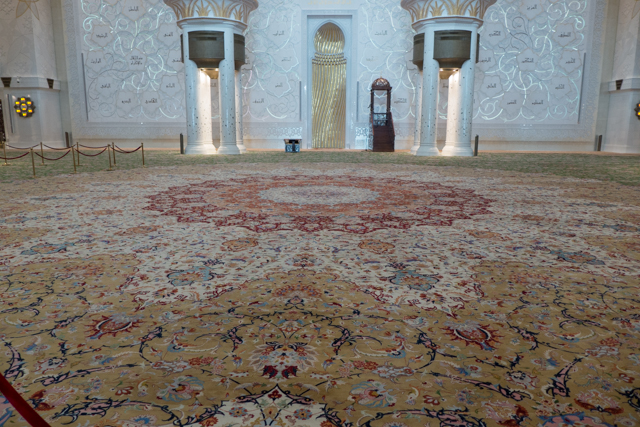 The carpet in the main prayer hall is supposedly the largest