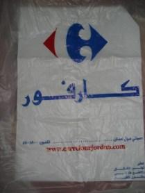 Carrefour em árabe
