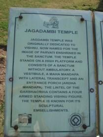 Identificação do Templo Jagadambi