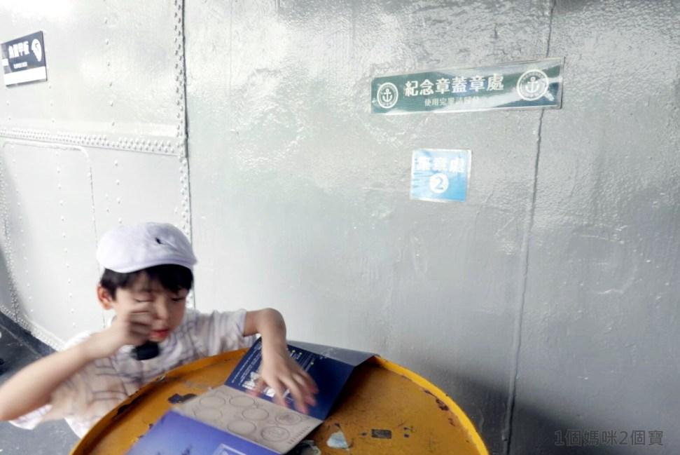 台南安平定情碼頭