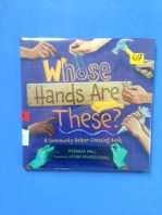 Whose Hands Are These by Miranda Paul and illustrated by Luciana Navarro Powell