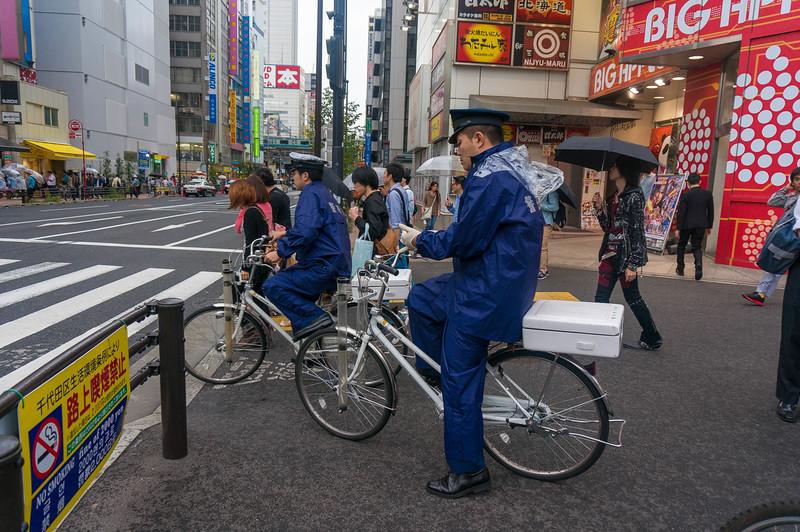 politi-japan