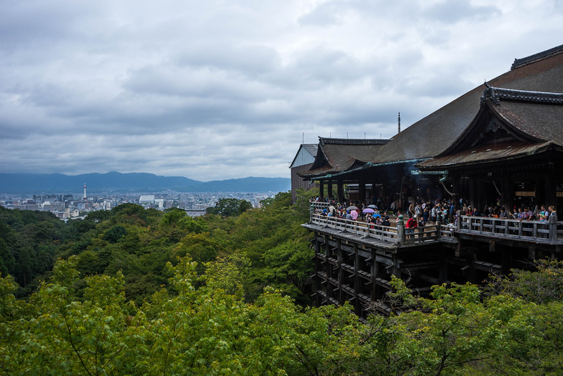kyoto udsigt