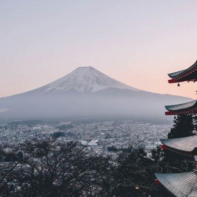 Japonia, widok na górę Fuji.