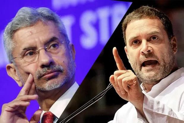 S Jaishankar Vs Rahul Gandhi