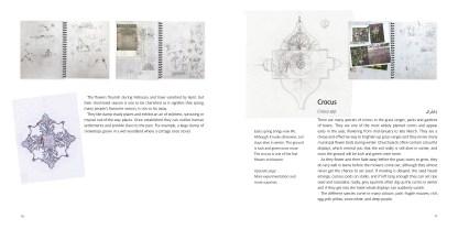 Islamic Art Meets British Flowers p.16-17