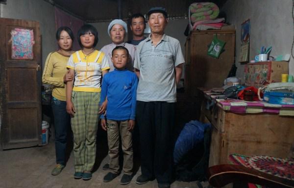 The Qi Family in Jianshan Village, Gansu