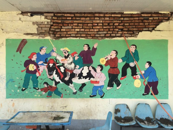 schoolyard scene 03