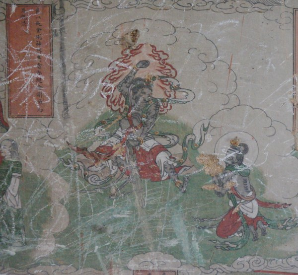 guanyin panel 12