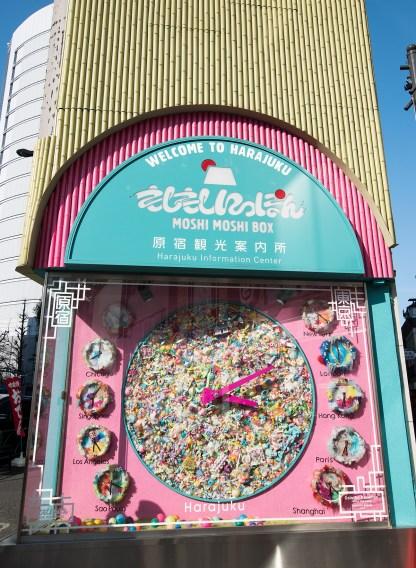 A clock as crazy as Harajuku