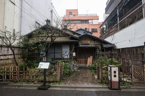 Old houses can be found in Asakusa between ugly functional buildings