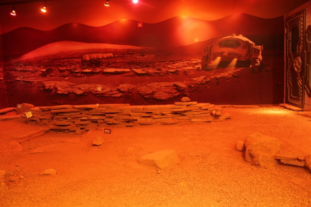 Space Foundation Discovery Center: the Martian terrain.